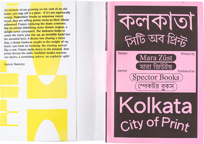 Kolkata – City of Print
